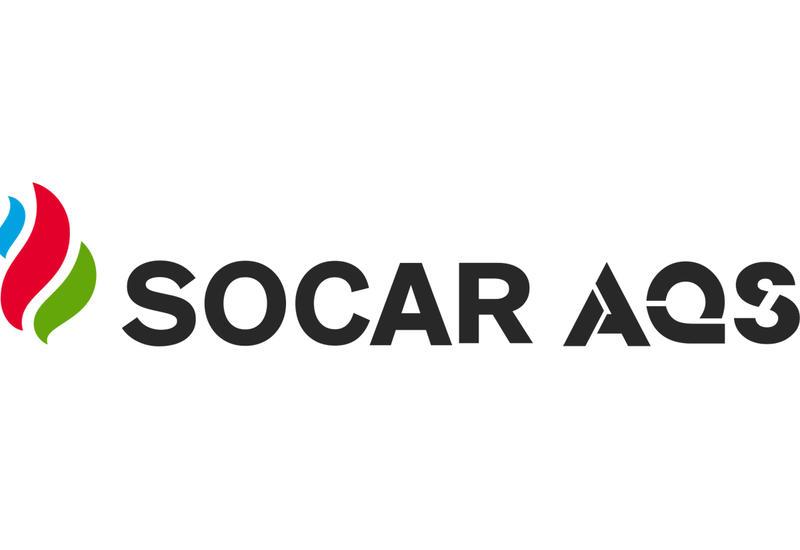 SOCAR AQS пробурит десятки скважин в Турции