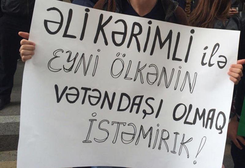 Али Керимли солгал об избиении на незаконной акции в Баку