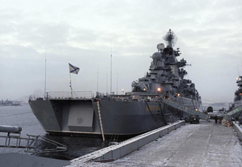 В США рассказали о «самом опасном» военном корабле России