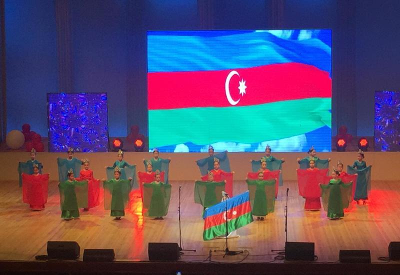 """В Баку представили концерт """"Мы - дети свободной страны"""""""