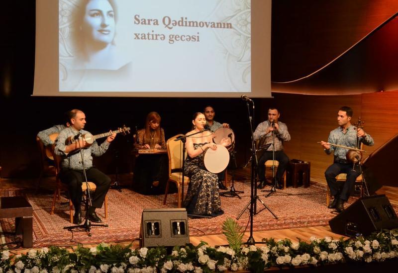 В рамках проекта «Unudulmayanlar» Центра мугама прошел вечер памяти Сары Гадимовой
