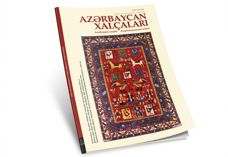 Вышел в свет 31-й номер научно-публицистического журнала «Азербайджанские ковры»