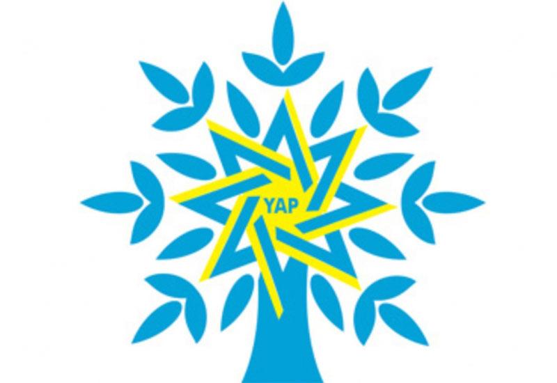 В правящей партии «Ени Азербайджан» произошли новые назначения