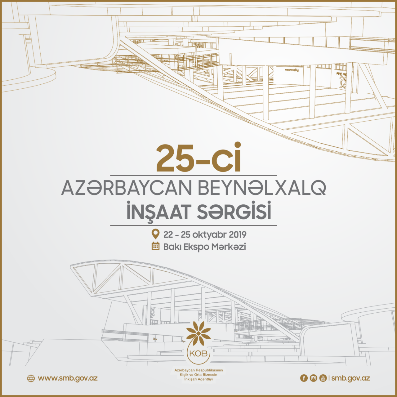 """На выставке """"Baku Build 2019"""" будет представлена продукция микро- и малых предпринимателей"""