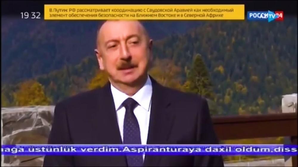 Президент Ильхам Алиев - первый выпускник МГИМО, занявший высший государственный пост