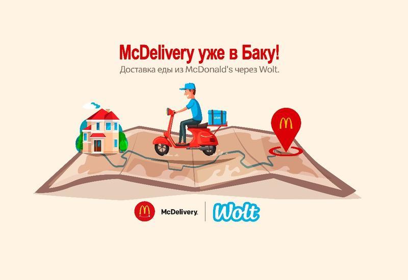 McDelivery уже в Баку! McDonald's начал сотрудничество с Wolt в Азербайджане с целью доставить пользователям их любимые продукты (R)