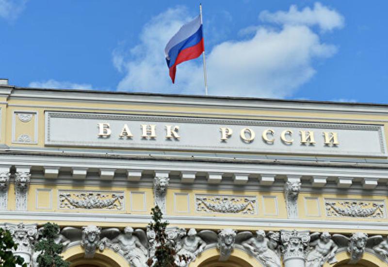 Центробанк России впервые раскрыл валютную структуру торговли с Турцией
