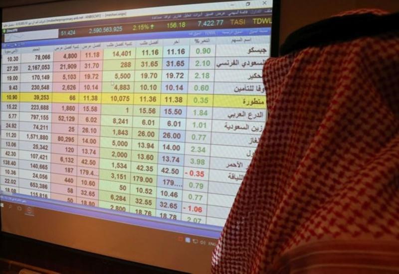 Саудовская Аравия создала новый экспортный банк с капиталом в $8 млрд