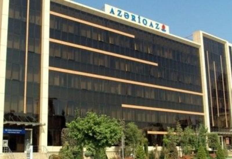 """В """"Азеригаз"""" проведена структурная реформа"""