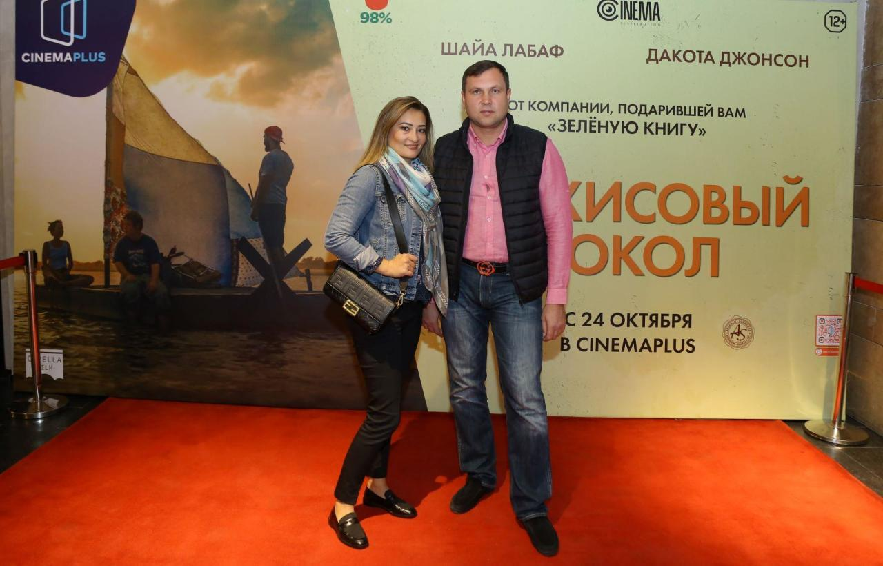 "В CinemaPlus состоялся показ фильма ""Арахисовый сокол"""
