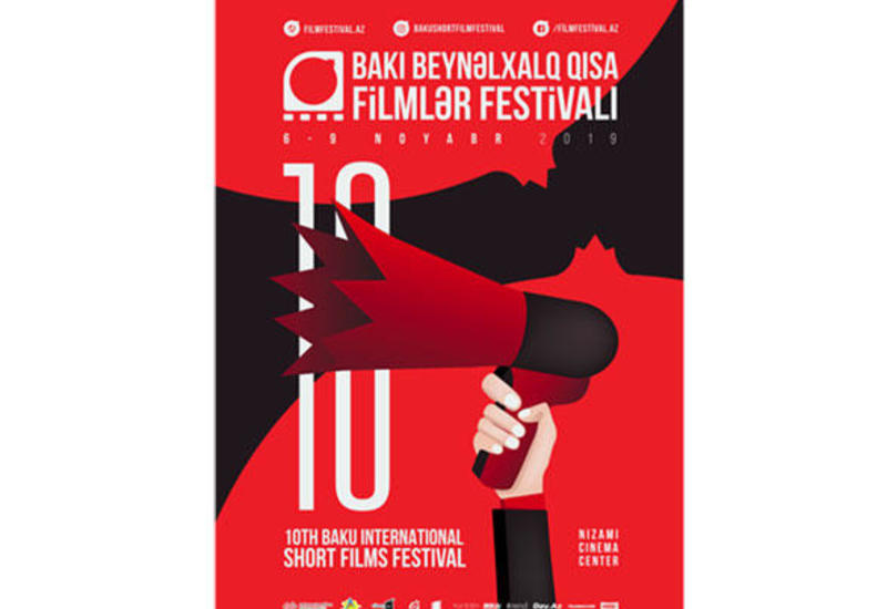 Обладатель награды Каннского кинофестиваля оценит в Баку фильмы из 21 страны
