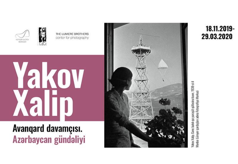 В Центре Гейдара Алиева откроется выставка работ фотографа Якова Халипа