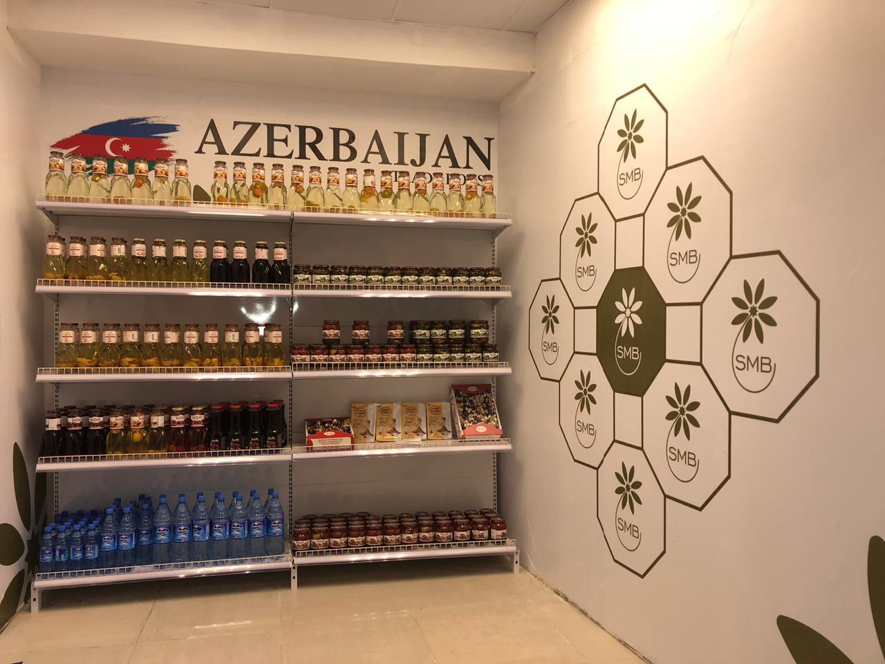 При организации Агентства по развитию МСБ в Дубае представлена азербайджанская продукция