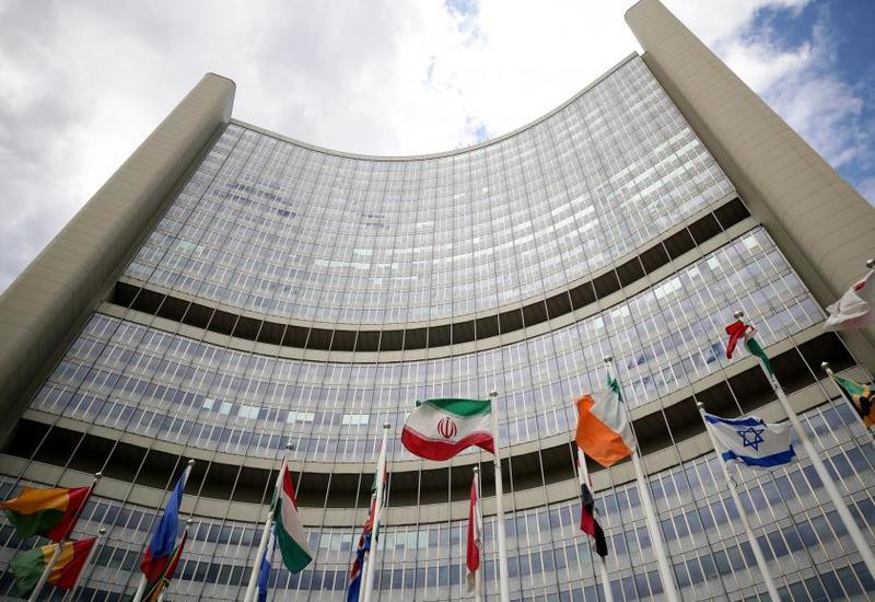 Тегеран передал в МАГАТЭ письмо с информацией о начале деятельности на объекте в Фордо