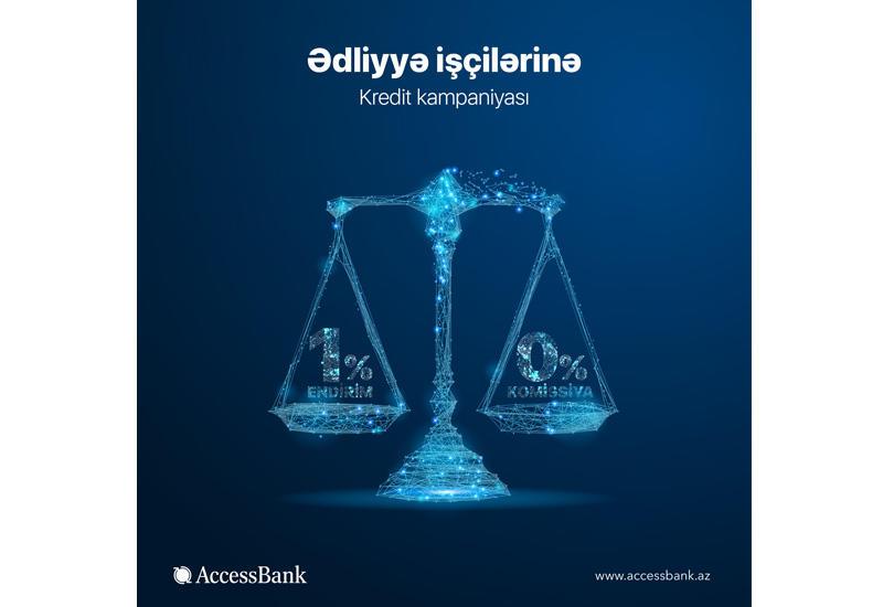Специальное предложение от AccessBank-a сотрудникам юстиции! (R)