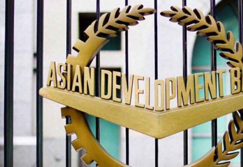 Азиатский банк развития выделит Азербайджану $85 миллионов