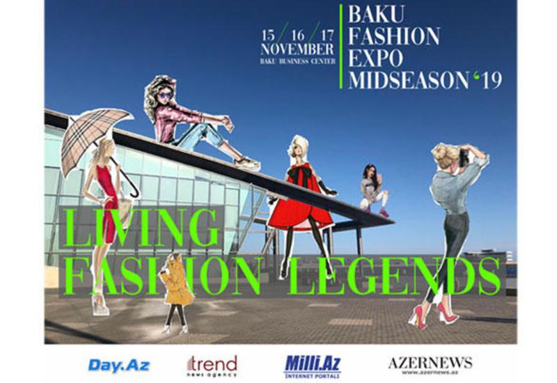 В Баку пройдет второй сезон Baku Fashion Expo