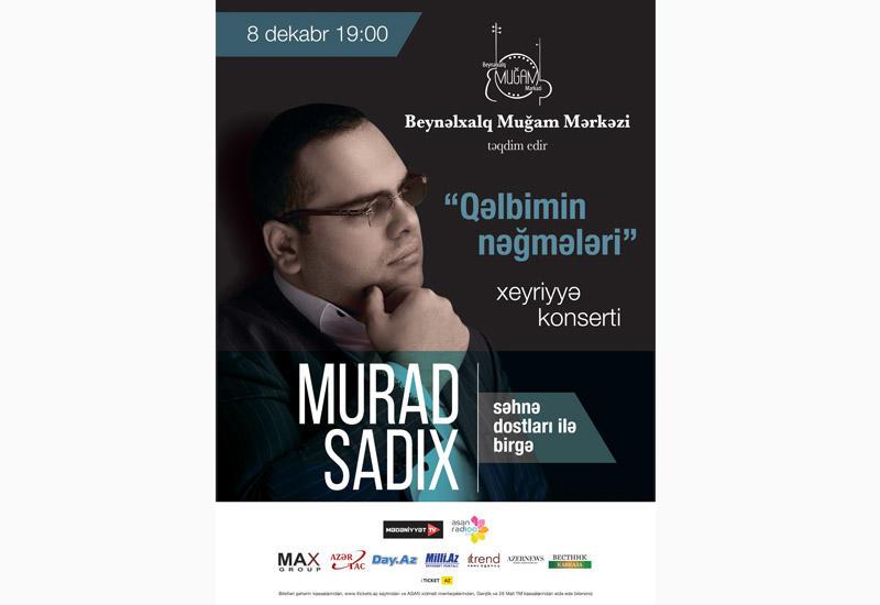 В Центре мугама состоится концерт Мурада Садыха
