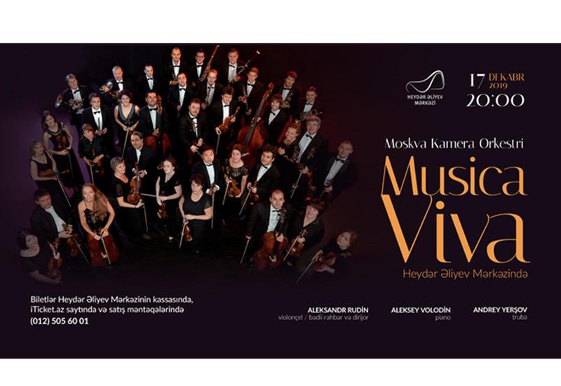 """В Центре Гейдара Алиева пройдет концерт Московского камерного оркестра """"Musica Viva"""""""