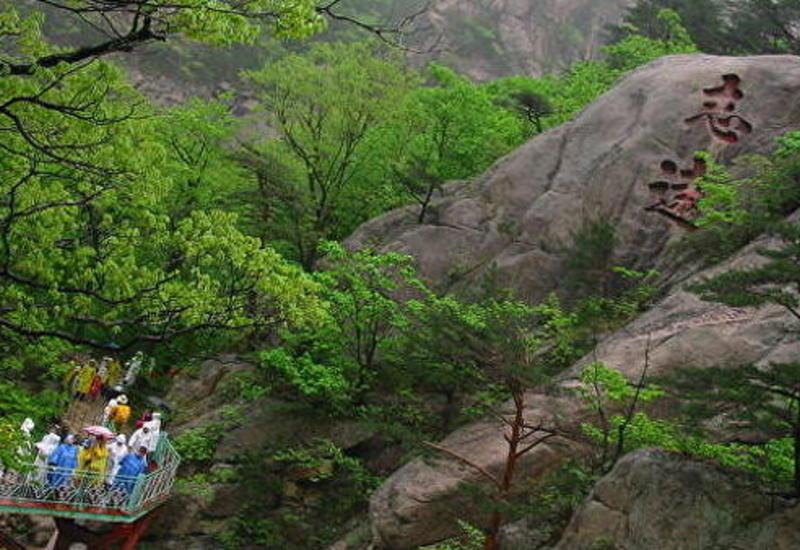 Южная Корея предложила КНДР проверить отели в Кымгансане перед сносом