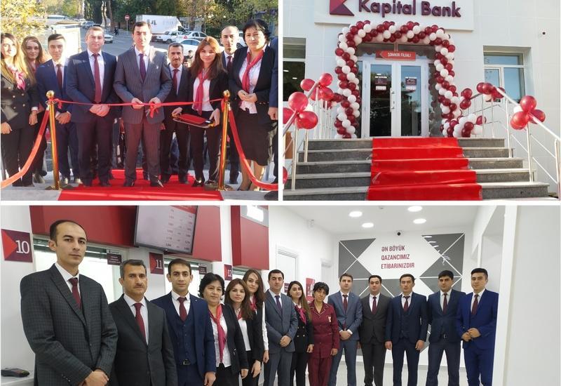 Kapital Bank представил обновленный филиал Шамкир (R)