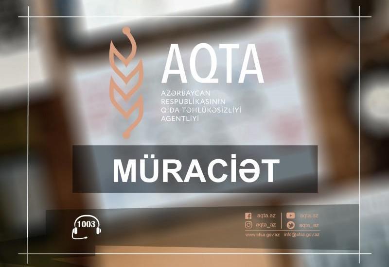 Агентство пищевой безопасности Азербайджана просит информировать о противозаконных действиях своих сотрудников