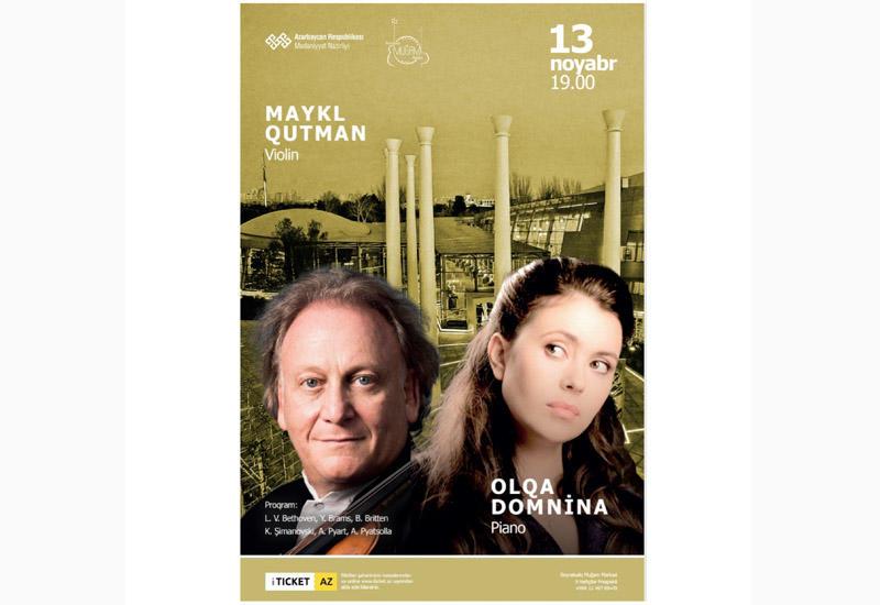 В Центре мугама выступят известные скрипач Майкл Гуттман и пианистка Ольга Домнина