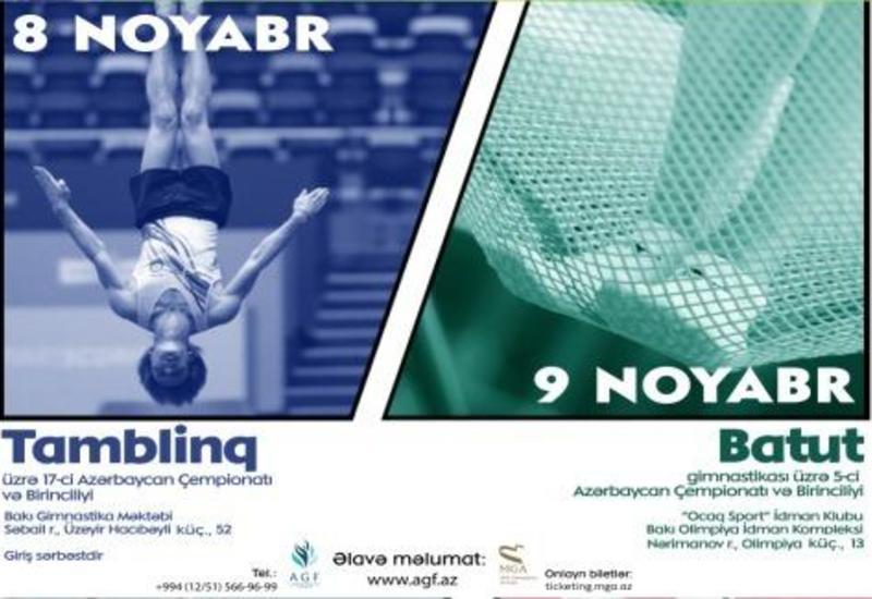 Завтра в Баку начинаются чемпионаты по тамблингу и батутной гимнастике