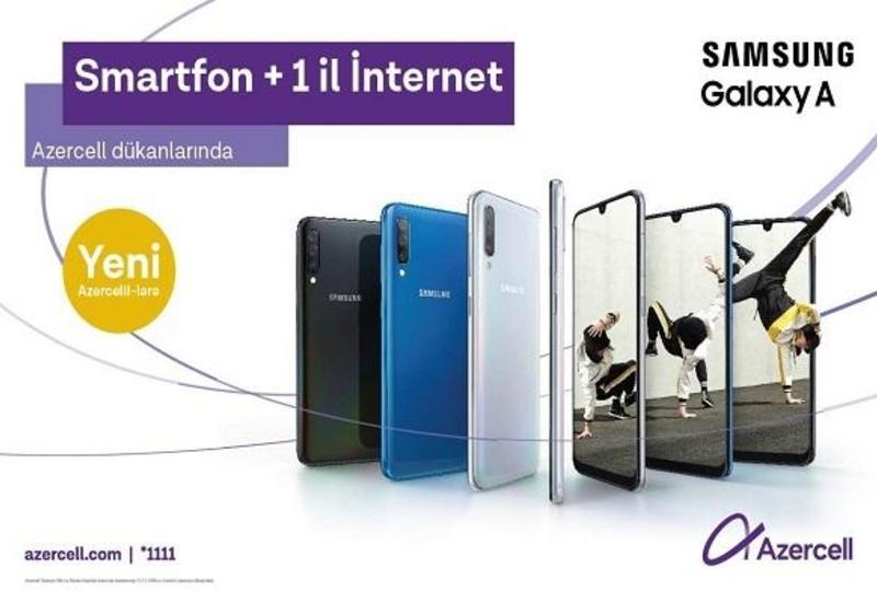 Выгодное предложение от Azercell на смартфоны Samsung (R)