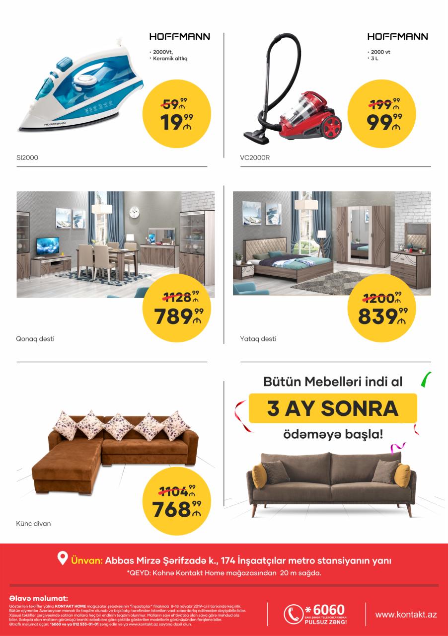 3 причины не пропустить открытие магазина Kontakt Home: скидки до 50 %, подарки и развлечения