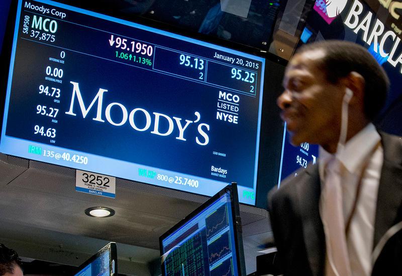Агентство Moody's ухудшило прогноз по рейтингу Британии до негативного