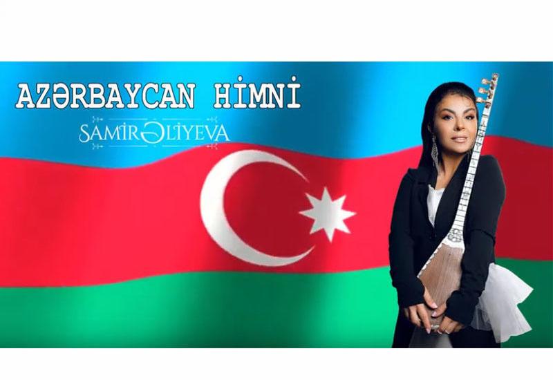 Гимн Азербайджана исполнен на сазе