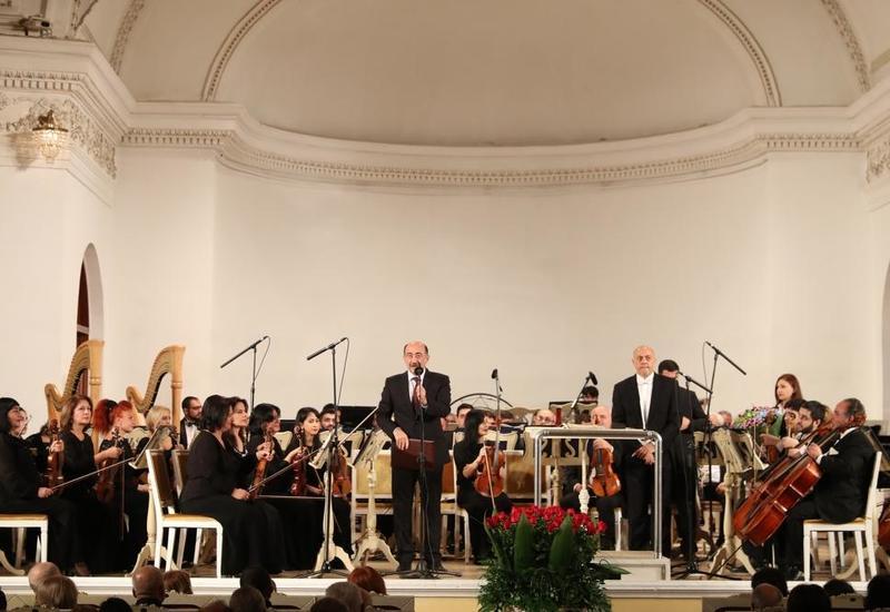 Ялчин Адигезалов отметил юбилей торжественным вечером