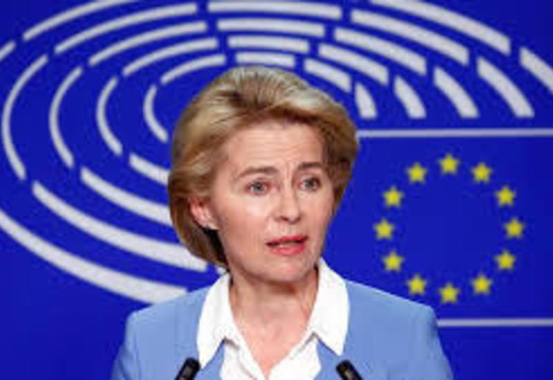 Евросоюз выделит 1 трлн евро на защиту климата