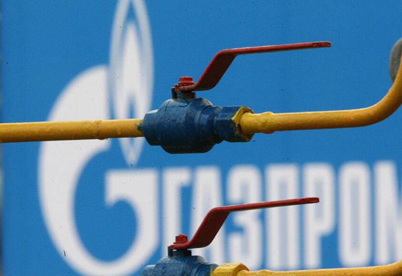 """""""Газпром экспорт"""" призвал исключить газ из корзины ископаемых видов топлива"""