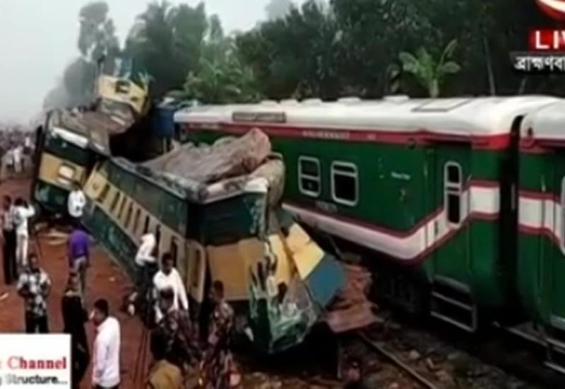 В Бангладеш столкнулись два поезда, есть жертвы
