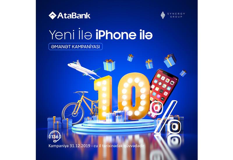 Стартует традиционная депозитная кампания АтаБанк-а (R)