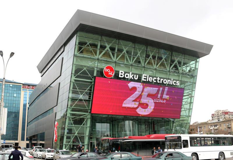 """""""Baku Electronics"""" xəbərdarlıq edir"""