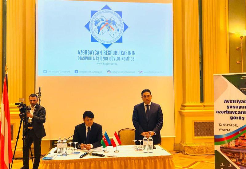 В Вене прошла  встреча с проживающими в Австрии азербайджанцами