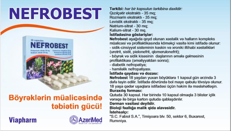 Роль растительных препаратов при инфекциях мочевыводящих путей
