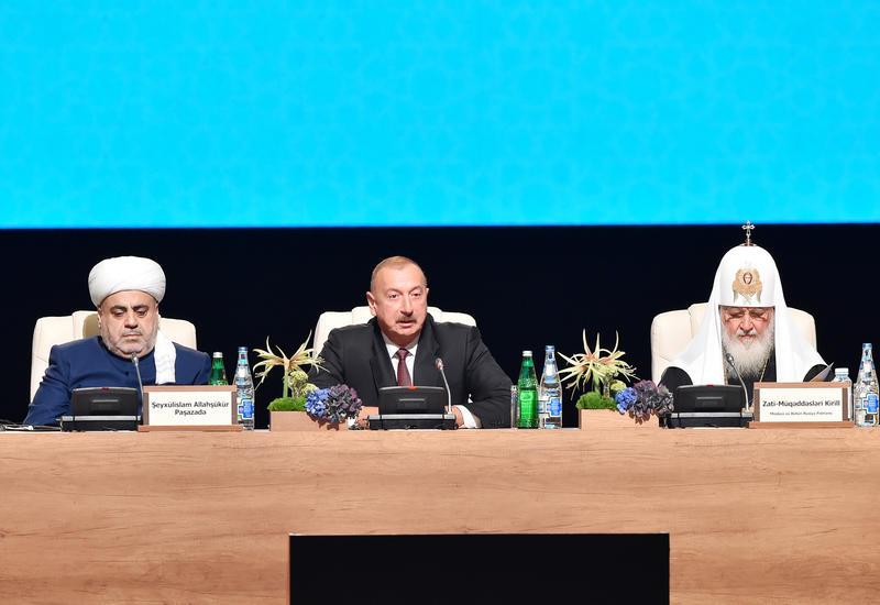 Мир доверил Азербайджану глобальный диалог религий