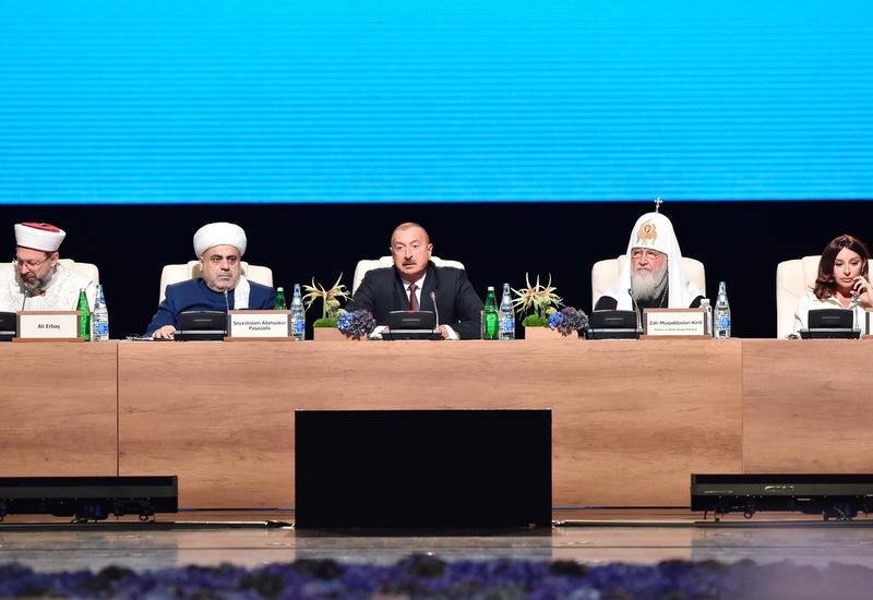Президент Ильхам Алиев: Межрелигиозный диалог имеет древнюю историю, и современное Азербайджанское государство привержено этим традициям