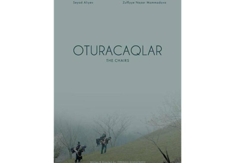 Азербайджанский фильм назван лучшим на Форуме молодого кино стран СНГ