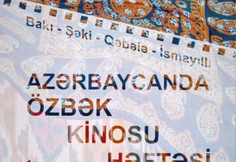 В Азербайджане пройдет Неделя узбекского кино