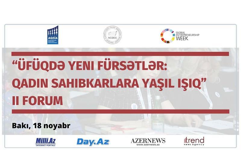 В Баку пройдет Международный женский форум предпринимателей