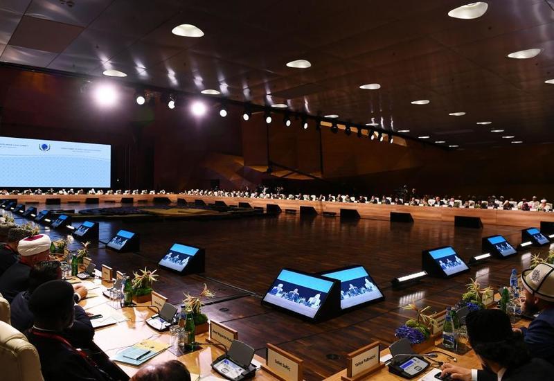 Принята Бакинская декларация II Саммита религиозных лидеров мира