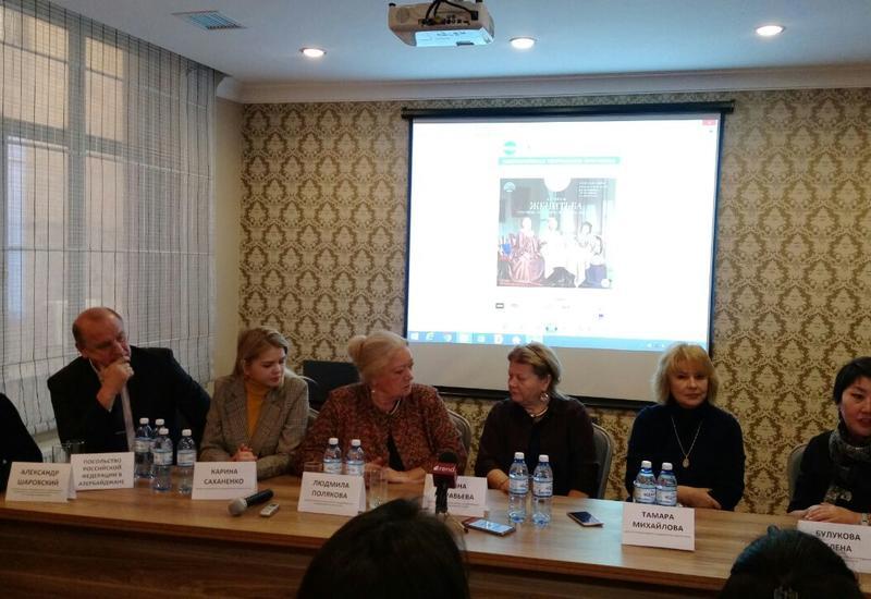 Российский Малый театр вновь в Баку: «Мы привезли феноменальный спектакль»