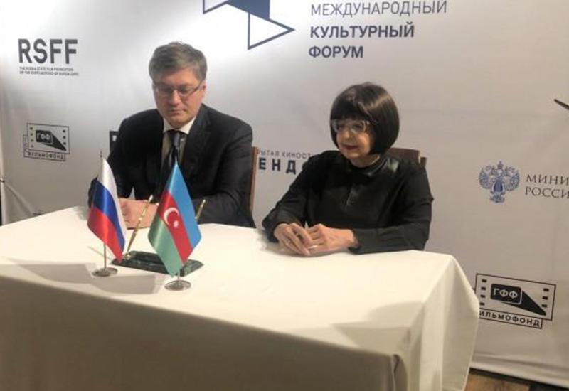 Россия передала Азербайджану первую афишу фильма «Аршин мал алан»