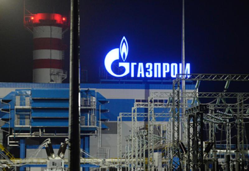 Россия сделала Украине официальное предложение по газу