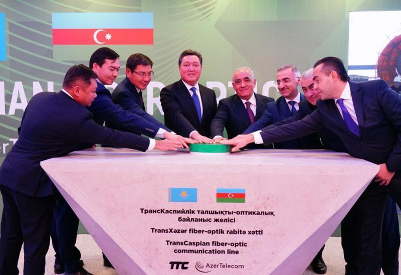 Азербайджан и Казахстан положили начало грандиозному цифровому проекту